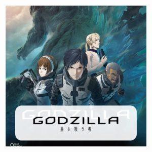 Godzilla Swimsuits