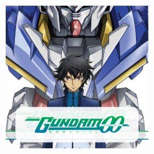 Gundam Swimsuits