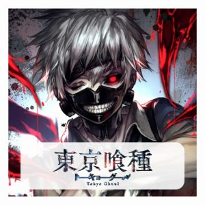 Tokyo Ghoul Swimsuits