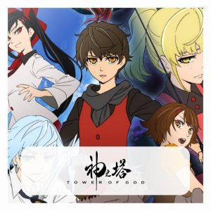 Tower of God Swimsuits